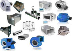 Виды и особенности вентиляционных систем